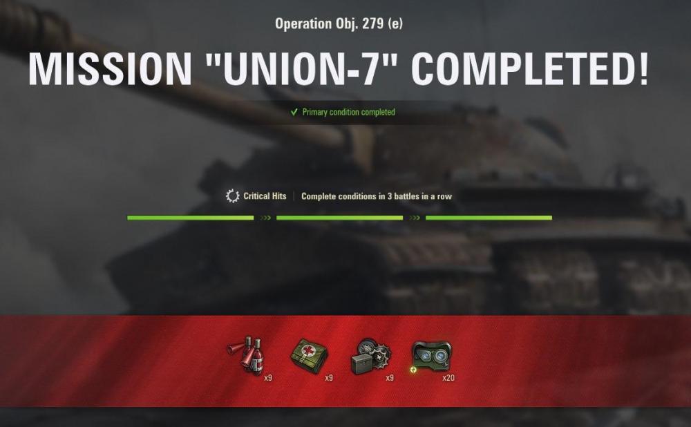 UNION 7.jpg